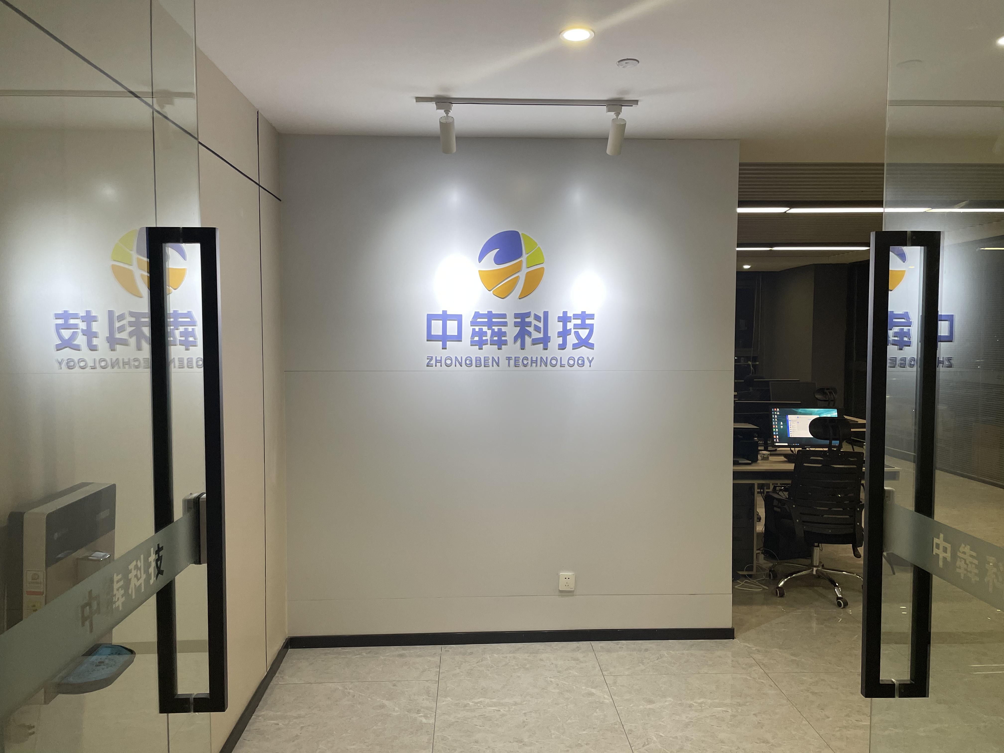 开疆拓土,再扬新帆——贺中犇科技济南公司成立